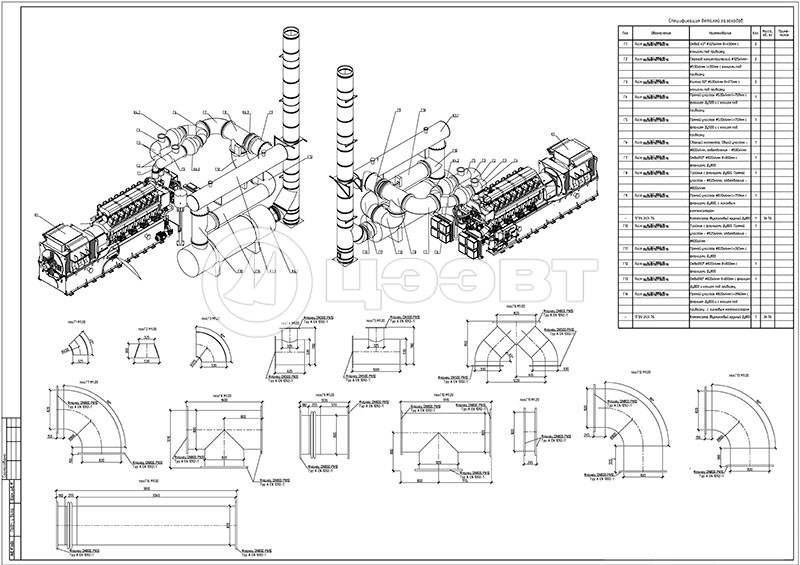 Проектирование газоходов котельной